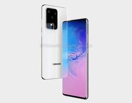 Samsung gửi thư mời tham dự sự kiện đặc biệt ra mắt Galaxy S11