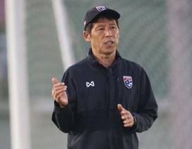 HLV Akira Nishino thận trọng trước trận đấu với U23 Iraq