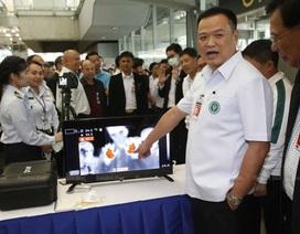 """Bộ Y tế công bố phác đồ điều trị bệnh """"viêm phổi lạ"""" ở Trung Quốc"""