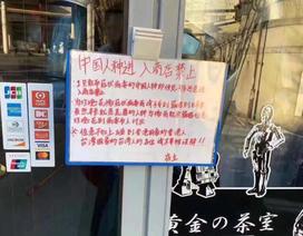 Cửa hàng Nhật Bản gây tranh cãi vì cấm người Trung Quốc