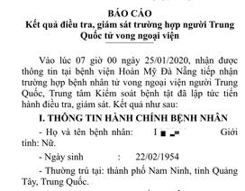 Đà Nẵng điều tra một trường hợp người Trung Quốc tử vong ngoại viện