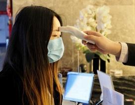 Bộ Công an: Một số đối tượng đăng tin xuyên tạc về dịch Corona ở Việt Nam