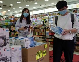 Sập máy chủ bán hàng do hàng triệu người đặt mua khẩu trang y tế ở Trung Quốc