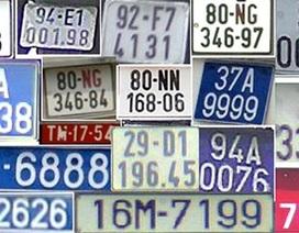 Kho biển số xe đi trên đường phố và những điều có thể bạn chưa biết!