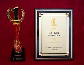 IVECO-Hongyan được bình chọn là Xe tải ben số 1 Trung Quốc