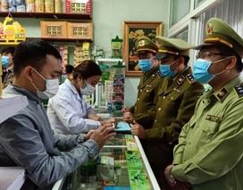 """Bán khẩu trang giá """"cắt cổ"""", hai quầy thuốc bị phạt hơn 51 triệu đồng"""