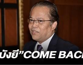 Đội tuyển Thái Lan có nguy cơ bị cấm thi đấu quốc tế
