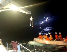 Xuyên đêm, ngược gió mùa Đông Bắc cứu 40 ngư dân trôi dạt ở Hoàng Sa