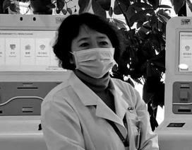 Bác sĩ Trung Quốc tử vong sau 18 ngày làm việc liên tục chống dịch corona
