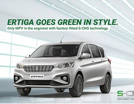 Ấn Độ có thêm Suzuki Ertiga mới, khởi điểm tương đương 290 triệu đồng
