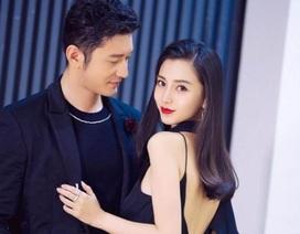 Rộ tin Angelababy và Huỳnh Hiểu Minh đã phân chia tài sản