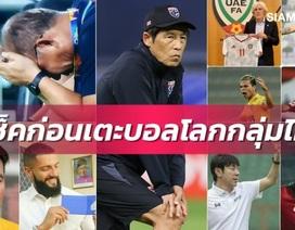 Báo Thái Lan chỉ ra những khó khăn của đội tuyển Việt Nam