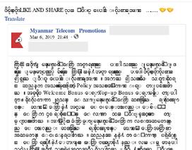 """Nhà mạng Việt bị """"tố"""" chi 1,2 triệu USD để lập Facebook nói xấu đối thủ"""