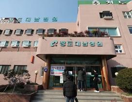 """Phát hiện """"ổ dịch"""" virus corona thứ hai tại bệnh viện Hàn Quốc"""
