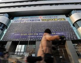 """""""Bệnh nhân số 31"""" và giáo phái gây chú ý ở tâm dịch Covid-19 tại Hàn Quốc"""