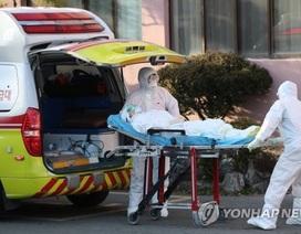 Ca thứ 5 tử vong vì Covid-19, Hàn Quốc nâng cảnh báo lên mức cao nhất