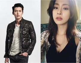 """Bạn gái cũ nóng bỏng của Hyun Bin """"úp mở"""" tái hợp"""