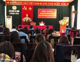 Thanh Hoá: Hàng chục doanh nghiệp FDI có nhu cầu tuyển dụng lao động