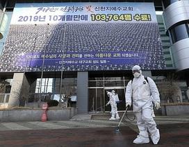 Một người Việt ở Daegu, Hàn Quốc nhiễm Covid-19