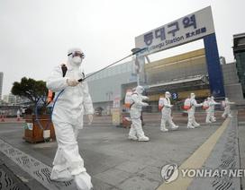 Số ca nhiễm Covid-19 ở Hàn Quốc tăng kỷ lục, vượt mốc 3.100