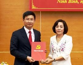 Thư ký Bí thư tỉnh Ninh Bình giữ chức Chánh Văn phòng Tỉnh ủy