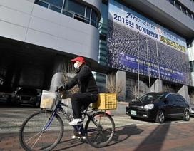 Hàn Quốc: Tín đồ giáo phái Tân Thiên Địa từng tới Vũ Hán khi dịch bùng phát