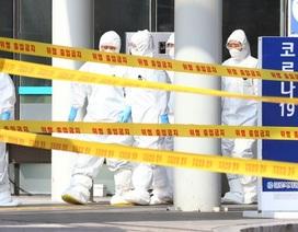 Hàn Quốc có 3.736 người nhiễm virus corona, 18 người chết