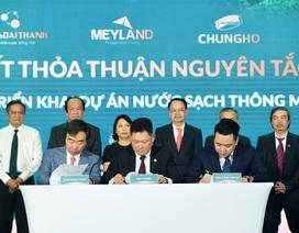 Tân Á Đại Thành chính thức ra mắt khu đô thị đẳng cấp tại Phú Quốc