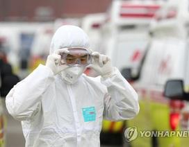 Hàn Quốc: Hơn 4.200 ca nhiễm corona, 22 người chết
