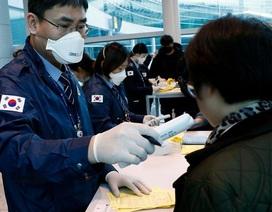 Hàn Quốc: 32 người chết, 5.328 người nhiễm virus corona