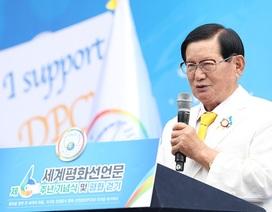 Giáo phái Tân Thiên Địa quyên góp 12 tỷ won để chống dịch Covid-19