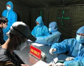 Tạo điều kiện cho đội phản ứng nhanh Hàn Quốc sang Việt Nam hỗ trợ công dân
