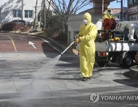"""Hàn Quốc phát hiện một """"ổ dịch"""" Covid-19 mới"""