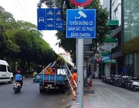 """""""Mắt thần"""" ghi hình xe vi phạm trên 14 tuyến đường trung tâm Sài Gòn"""