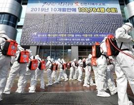 Thành phố Daegu từ chối 10 triệu USD quyên góp từ giáo phái Tân Thiên Địa