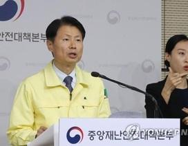 Hàn Quốc - Nhật Bản căng thẳng visa vì Covid-19