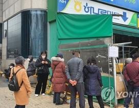 Số người mắc Covid-19 ở Hàn Quốc vượt mốc 7.000