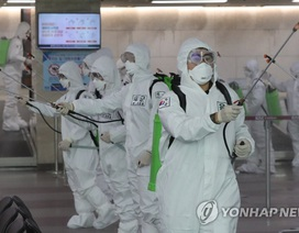 Hơn 6.700 người ở Hàn Quốc nhiễm virus corona