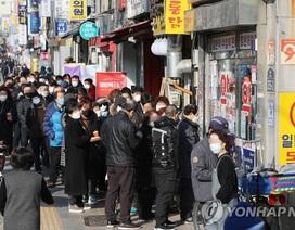 Hàn Quốc có tổng số ca nhiễm vượt 7.300, áp chính sách phân phối khẩu trang