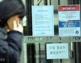 """Các trung tâm dạy thêm tư nhân Hàn Quốc """"kêu cứu"""" giữa dịch Covid-19"""