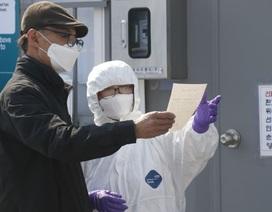 Hàn Quốc thêm 242 ca nhiễm Covid-19 mới, 6 người tử vong