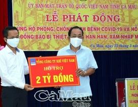Tổng Công ty Khí Việt Nam ủng hộ 2 tỷ đồng ủng hộ Cà Mau phòng chống dịch Covid-19