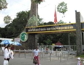 Tây Ninh tạm dừng các hoạt động vui chơi giải trí