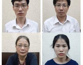 """Bắt tạm giam 3 cán bộ Tổng cục Hải Quan trong vụ án """"buôn lậu"""""""