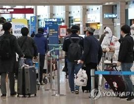 Trốn cách ly Covid-19 ở Hàn Quốc, 3 sinh viên Việt Nam có thể bị trục xuất