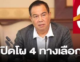 Thái Lan lộ những kế hoạch sẵn sàng bỏ AFF Cup 2020