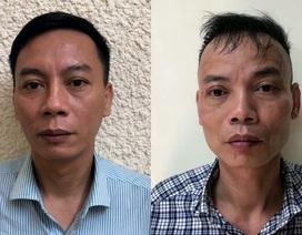 Hà Nội: Hai anh em siêu trộm chuyên thuê ô tô đi trộm két sắt