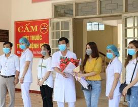 Hà Tĩnh: Thêm 2 bệnh nhân mắc Covid-19 xuất viện