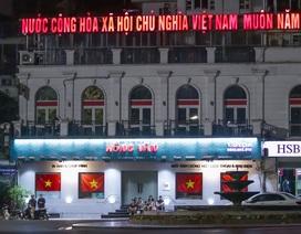 Hà Nội: Đường phố lặng lẽ trong đêm cuối cách ly toàn xã hội