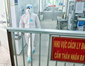 Không ca mắc mới Covid-19, thêm 11 trường hợp âm tính với SARS-CoV-2